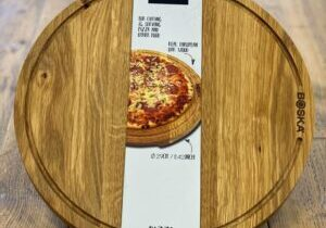 Pizza plank 1